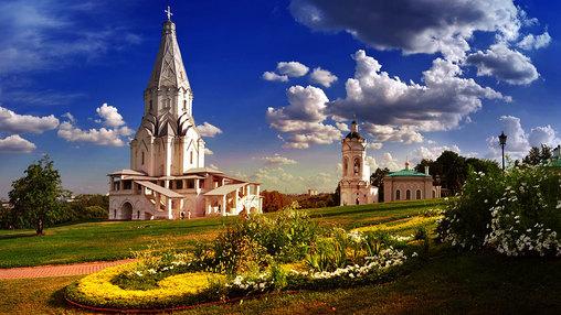 Православный календарь на 26 июня