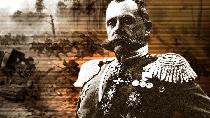 К 100-летию со дня убийства генерала Ренненкампфа