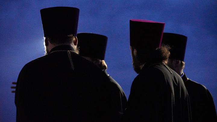 Попы-расстриги: Почему священники отрекаются от сана