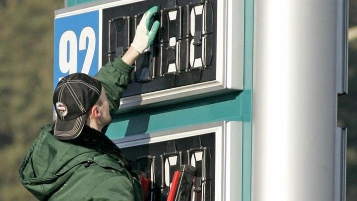 Цены на бензин в России могут взлететь в 1,5 раза