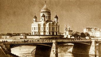 Православный календарь на 18 ноября