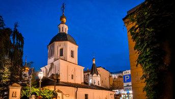 Православный календарь на 24 ноября