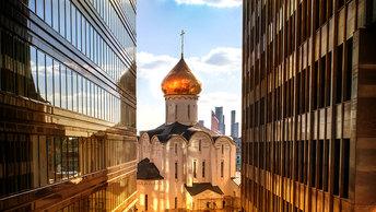 Церковь и современная культура
