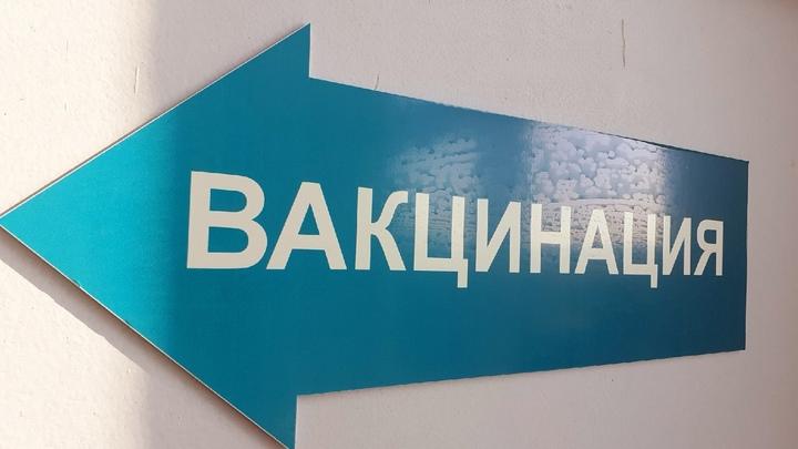 В Нижегородской области вакцинацию прошли 694 тысячи человек