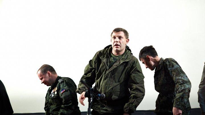Киев поднял авиацию после убийства Захарченко - ДНР
