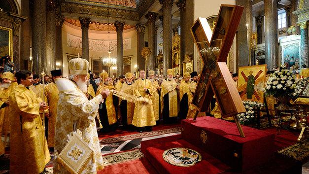Апостол Андрей Первозванный. Православный календарь на 13 декабря