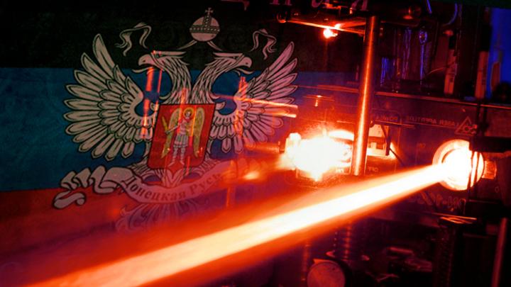 «Боевые лазеры» ДНР довели украинских военных до «белочки»