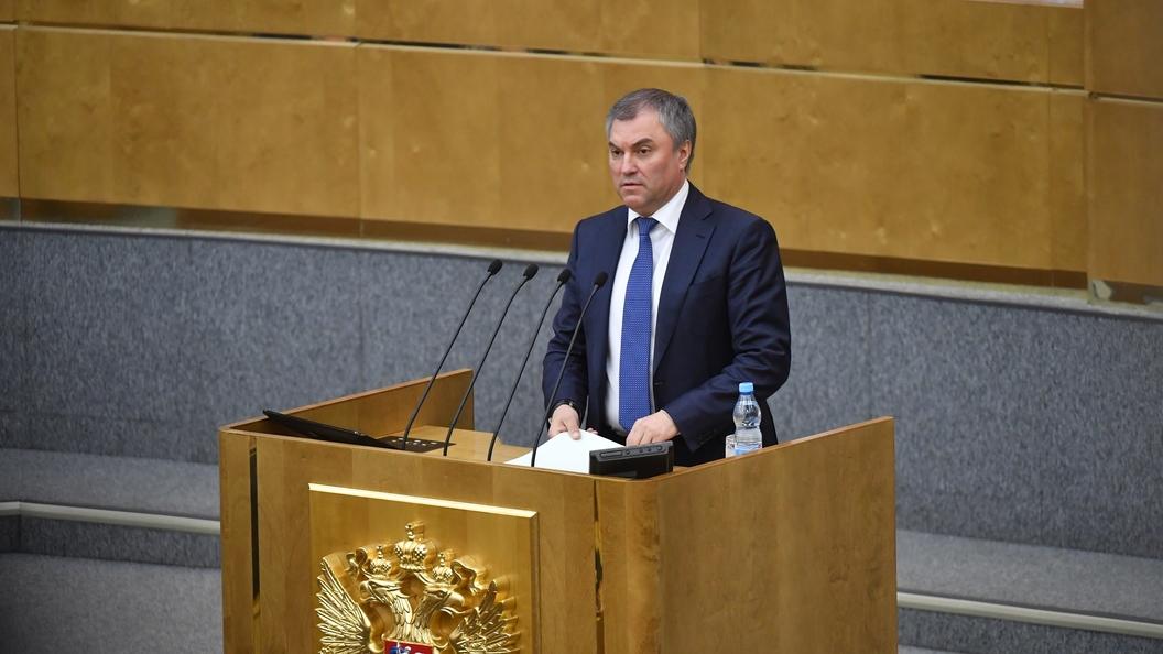 Заседания Госдумы будут начинать с переклички