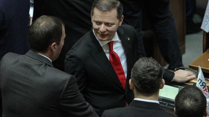 Обвинения, срывающийся голос и мат: Обещавший подставить мужское плечо Ляшко устыдился членства в ПАСЕ