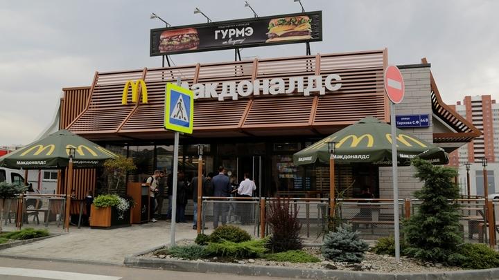 Почему «Макдоналдсу» не место в России