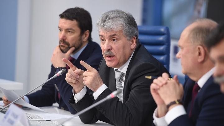 Грудинин получил личное приглашение от ФНС, чтобы разобраться со счетами