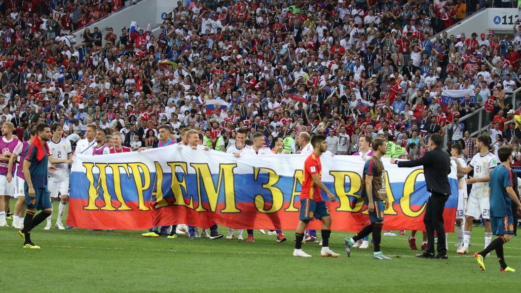 Картинки по запросу Сочи встретил сборную России