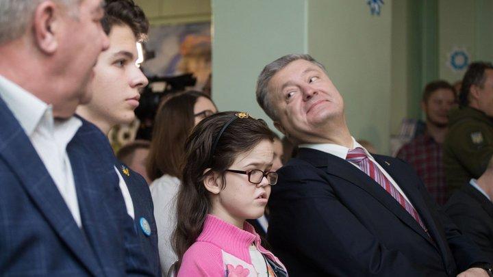 Чемодан. Вокзал. Липецк: Украинцы в ответ на новогоднее поздравление Порошенко попросили его бросить пить