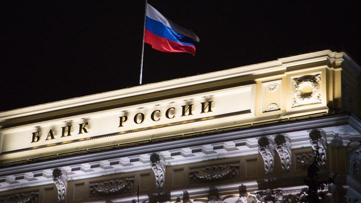 Сергей Глазьев: Политика Банка России –  главный тормоз развития экономики