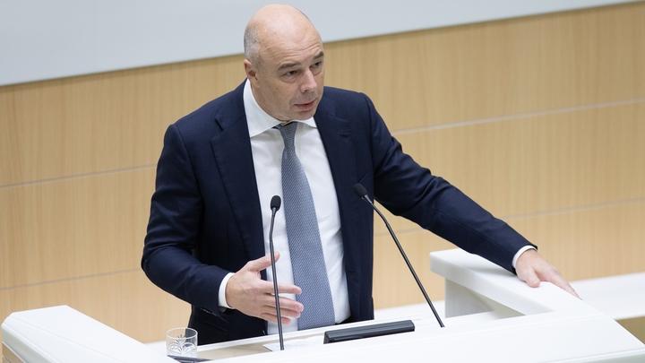 Министр финансов признал несостоявшимся один изаукционов поразмещению ОФЗ