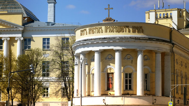 Православный календарь на 25 января
