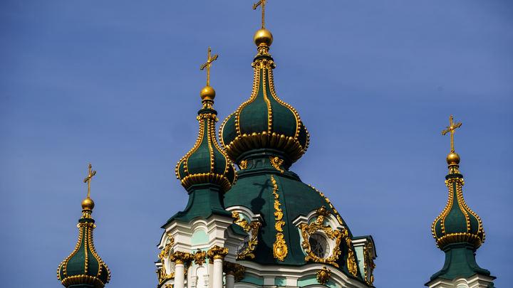 Константинополь назначил «объединительный собор», а митрополиту Онуфрию дал совет «гармонизировать себя»