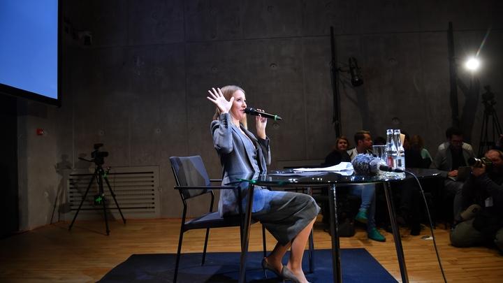 Я устал, я мухожук: Собчак сделала неожиданное заявление