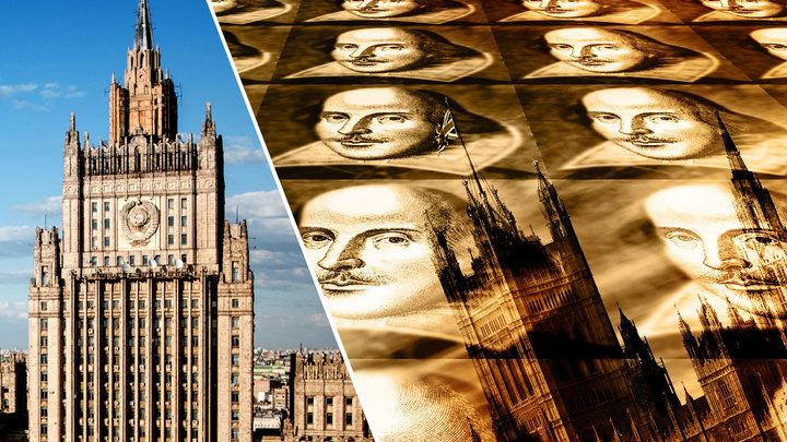 Россия официально обвинила Британию в инсценировке дела Скрипалей
