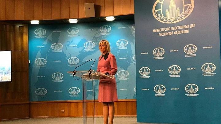«МИД Британии - дырявая шлюпка»: Захарова раскритиковала реакцию Лондона на интервью RT