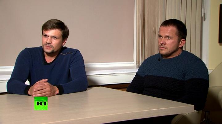 Под маркой Petroff & Вoshirov будут продавать духи и химические препараты