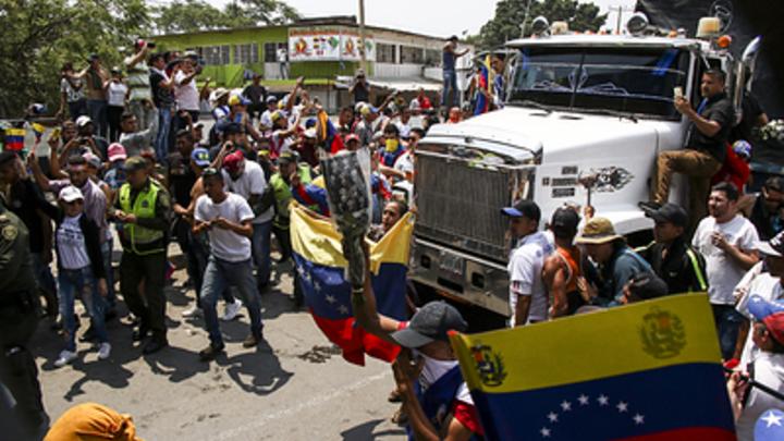 Венесуэла щелкнула по носу США, выбрав гуманитарную помощь