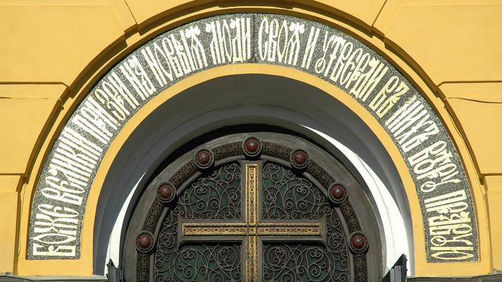 «Экзархам» следовало взять у митрополита Онуфрия благословение, заявили в Украинской Церкви