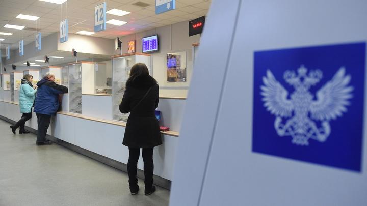 Почта России требует субсидий. СМИ узнали о повышении тарифов на доставку газет и журналов