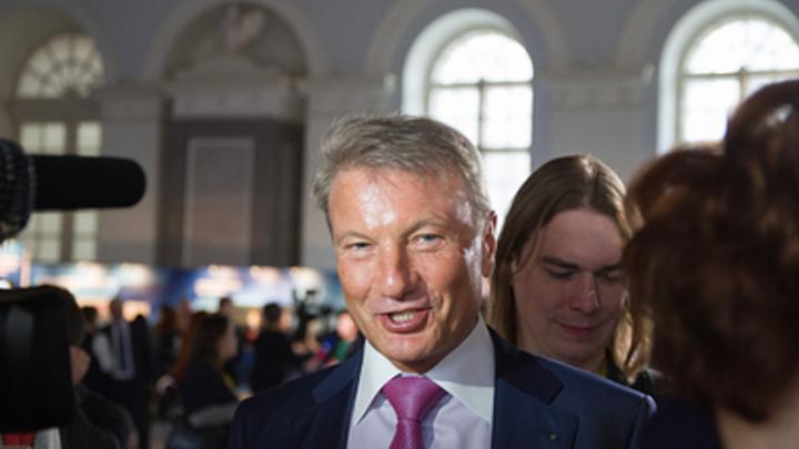 Грефа нужно сделать премьер-министром: Делягин поставил единственное условие