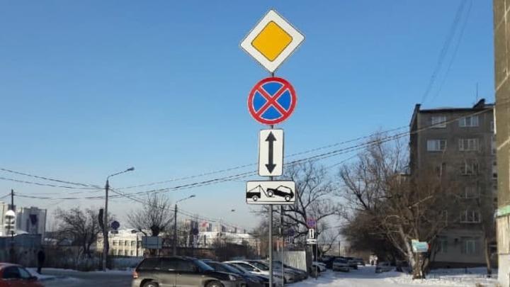 В Челябинске массово ставят знаки эвакуации транспорта