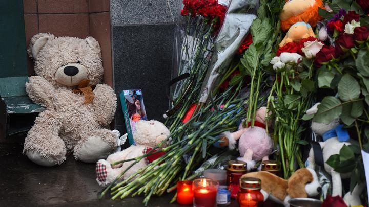 Путин почтил память жертв трагедии в Кемерове