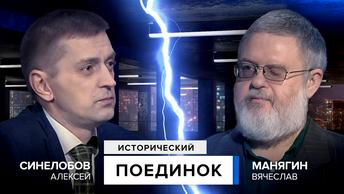 Иван Грозный: герой или тиран