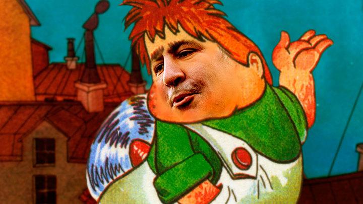 Саакашвили как Карлсон: он вернется снова