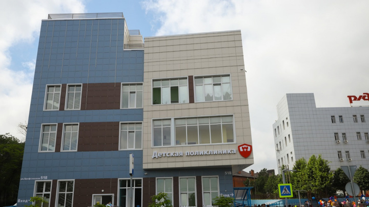В Ростове на Профсоюзной открыли новую детскую поликлинику