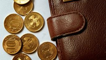 Больше — меньше: Тарифы и цены в 2018 году