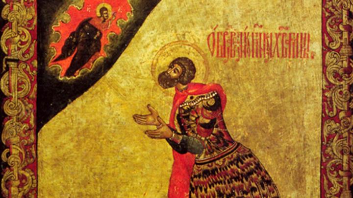 Мученик Мина Александрийский. Православный календарь на 23 декабря