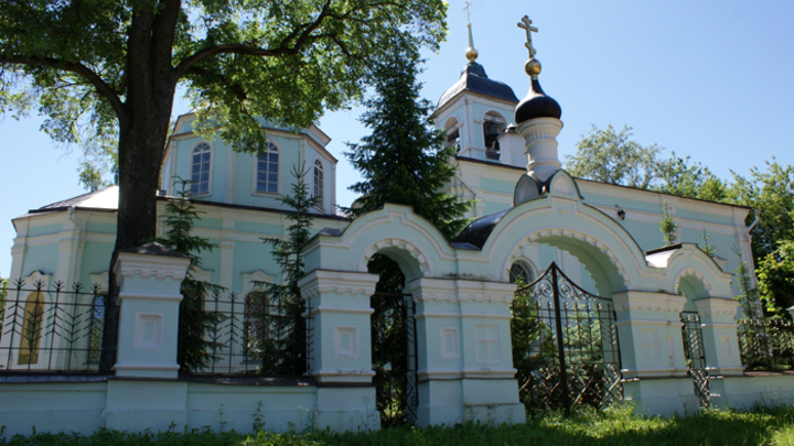 Священномученик Василий Соколов