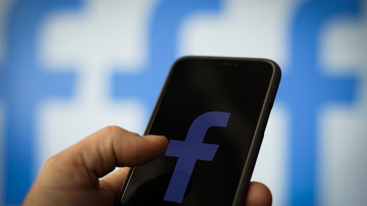 Не пора ли сделать свой ход?: Как ФБР через рекламу ищет в Facebook русских шпионов