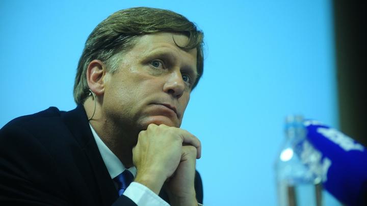 Небрежная работа: Экс-посол США в России разгромил в пух и прах кремлевский доклад