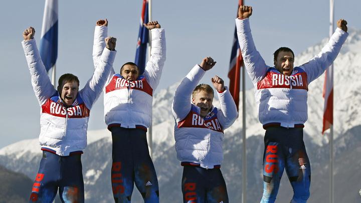 Еще три российских бобслеиста могут лишиться своего олимпийского золота