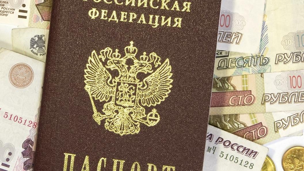 В России на неопределенный срок приостановлена выдача виз США