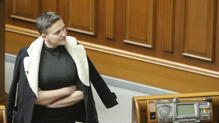 Дама с гранатой: Военный прокурор Украины рассказал о загадочной сумочке Савченко