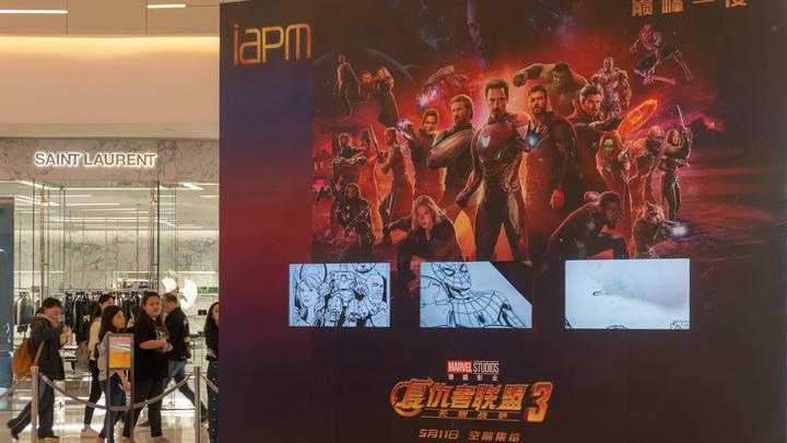 «Мстители» Marvel поставили новый мировой рекорд по кассовым сборам