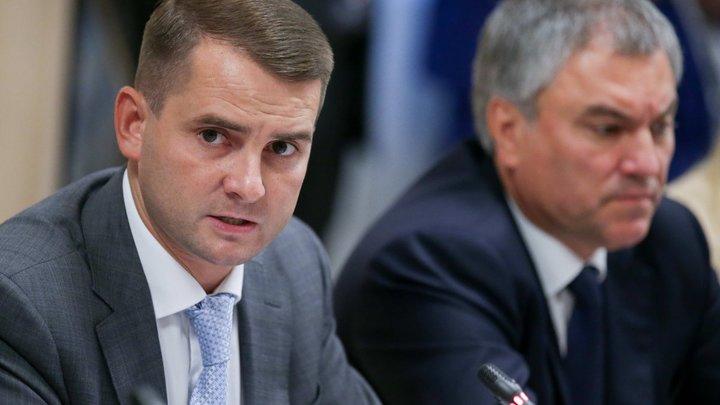 Депутат Нилов о пережитом в 90-х: Под крики чемодан - вокзал - Россия нас выгоняли