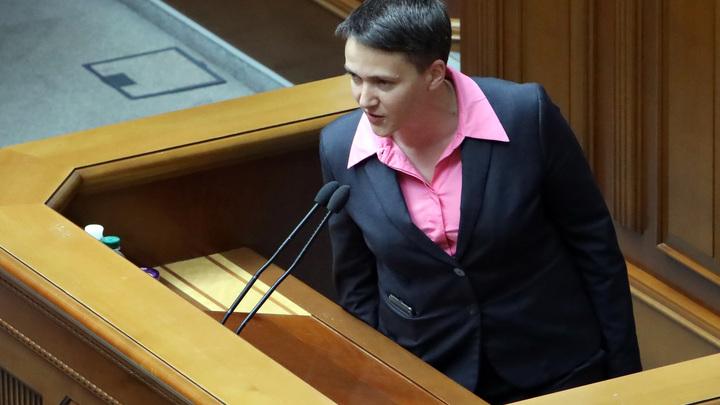 Украина проиграла России ещё один бой за Донбасс - Надежда Савченко