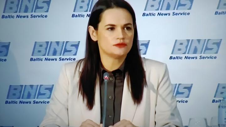 Я надеюсь, это шутка: Тихановскую подменили на онлайн-заседании парламента Дании
