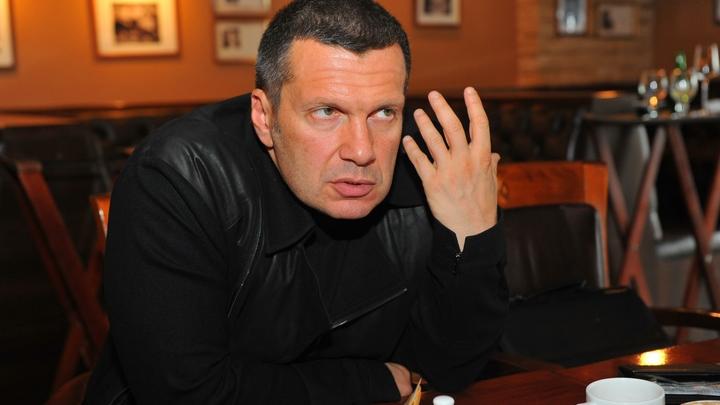 Владимир Соловьёв показал видео, где патрульный избивает женщину