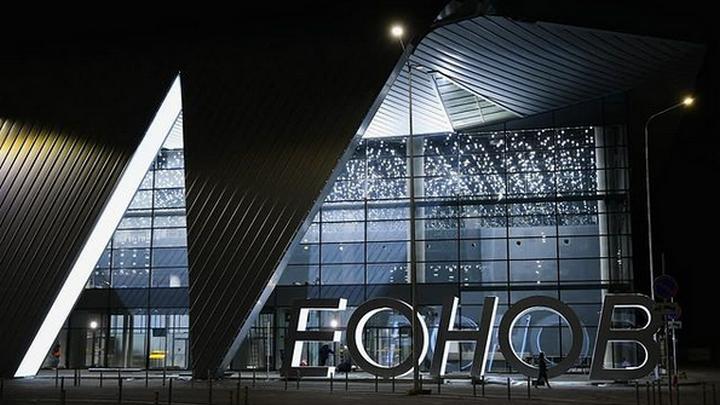 На реконструкцию аэродрома в Кемерове выделят 3,5 миллиарда рублей