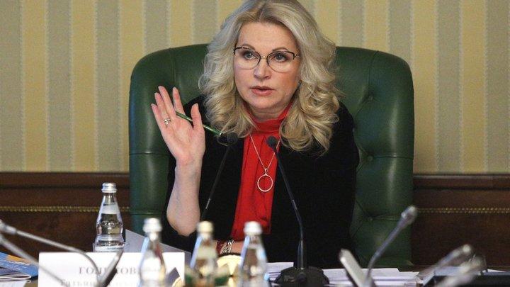 Кандидаты на локдаун: Какие регионы России запрут из-за COVID - версия Голиковой