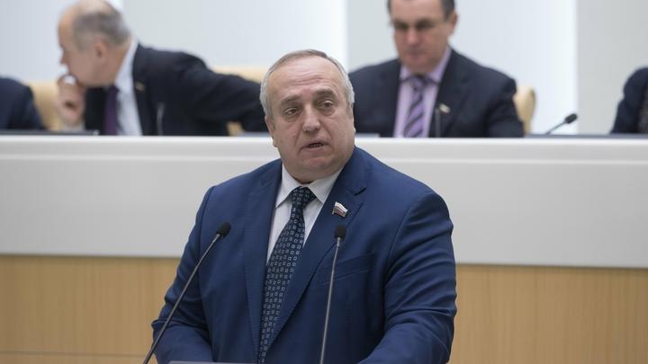 США не удастся поставить Россию на колени - сенатор Клинцевич